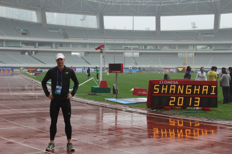 Shanghai Diamond League 2013